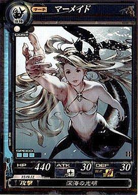 【中古】ロードオブヴァーミリオン1&2/C/海種  71 [C ] : マーメイド