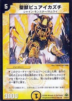 【中古】デュエルマスターズ/R/光/[DM-30]戦国編 第3弾 戦国魂(ウルトラ・デュエル)  8 [R] : 聖獣ピュアイカズチ