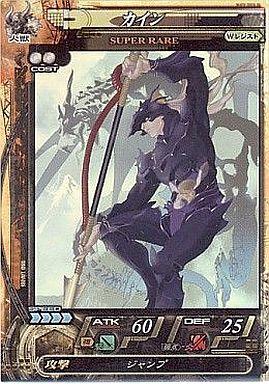 【中古】ロードオブヴァーミリオン1&2/SR/人獣/撃/LOVⅡ第1弾 2 [SR] : カイン