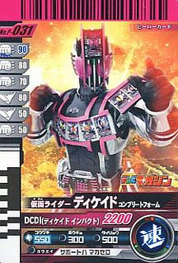 【中古】ガンバライド/プロモ/ヒーローカード/速/ P-031 [プロモ] : 仮面ライダーディケイド コンプリートフォーム
