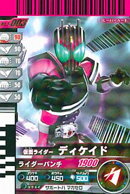 【中古】ガンバライド/レア/ヒーローカード/力/第2弾 2-003 [R] : 仮面ライダーディケイド