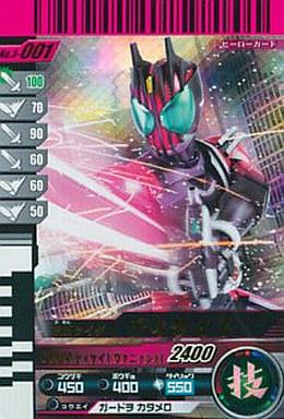 【中古】ガンバライド/スーパーレア/ヒーローカード/技/第3弾 3-001 [SR] : 仮面ライダーディケイド