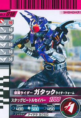 【中古】ガンバライド/ノーマル/ヒーローカード/力/第5弾 5-018 [N] : 仮面ライダーガタック ライダーフォーム