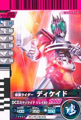 【中古】ガンバライド/レア/ヒーローカード/速/第6弾 6-013 [R] : 仮面ライダーディケイド
