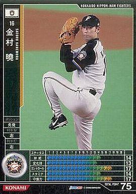 【中古】ベースボールヒーローズ/黒/日本ハム/BBH B05B142 [黒 ] : 金村 曉