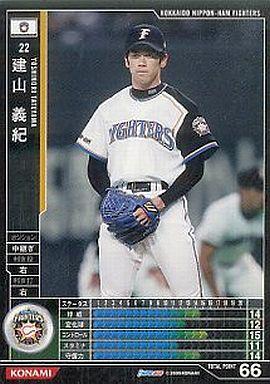 【中古】ベースボールヒーローズ/黒/日本ハム/BBH B05B148 [黒 ] : 建山 義紀