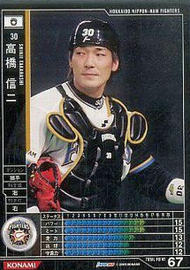 【中古】ベースボールヒーローズ/黒/日本ハム/BBH B05B149 [黒 ] : 高橋 信二
