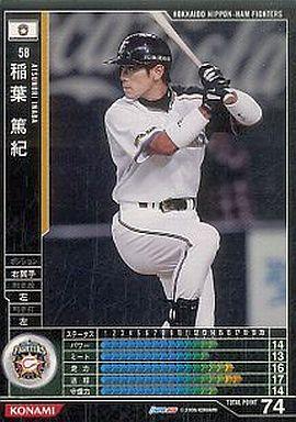 【中古】ベースボールヒーローズ/黒/日本ハム/BBH B05B160 [黒 ] : 稲葉 篤紀