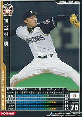 【中古】ベースボールヒーローズ/黒/日本ハム/BBH2 B06B082 [黒 ] : 金村 暁