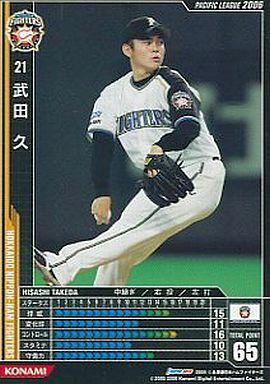 【中古】ベースボールヒーローズ/黒/日本ハム/BBH2 B06B083 [黒 ] : 武田 久