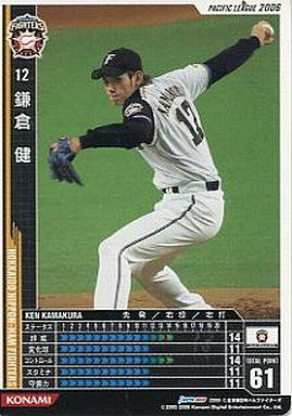 【中古】ベースボールヒーローズ/白/日本ハム/BBH2 B06W061 [白 ] : 鎌倉 健