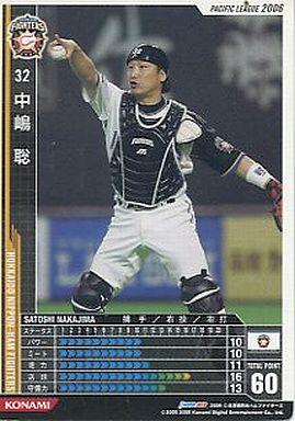 【中古】ベースボールヒーローズ/白/日本ハム/BBH2 B06W068 [白 ] : 中嶋 聡