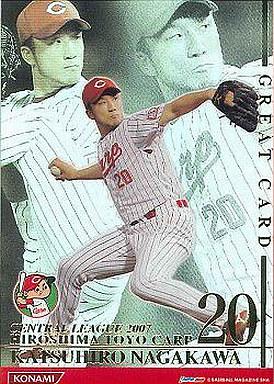 【中古】ベースボールヒーローズ/GR/広島/BBH3 B07G011 [GR] : 永川 勝浩