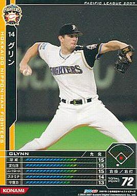 【中古】ベースボールヒーローズ/黒/日本ハム/BBH3 B07B002 [黒 ] : グリン