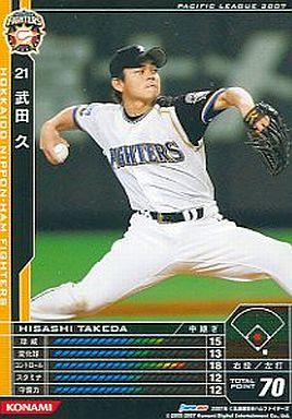 【中古】ベースボールヒーローズ/黒/日本ハム/BBH3 B07B004 [黒 ] : 武田 久