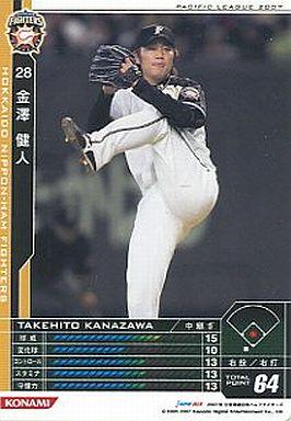B07W003 [白 ] : 金澤 健人 | 予約 | ベースボールヒーローズ/白/日本 ...