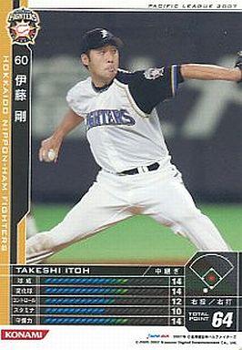【中古】ベースボールヒーローズ/白/日本ハム/BBH3 B07W005 [白 ] : 伊藤 剛