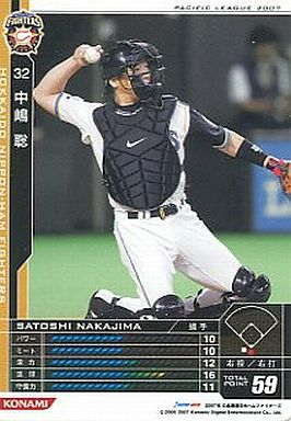 【中古】ベースボールヒーローズ/白/日本ハム/BBH3 B07W007 [白 ] : 中嶋 聡