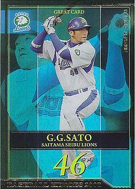 【中古】ベースボールヒーローズ/GR/西武/BBH 2008 制覇 B08G011 [GR] : G.G.佐藤