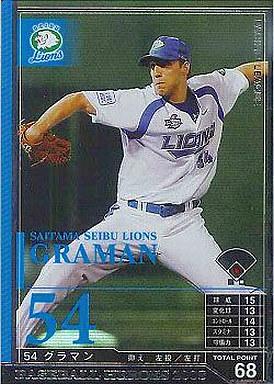 【中古】ベースボールヒーローズ/SP/西武/BBH 2008 制覇 B08S042 [SP ] : グラマン