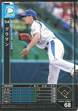 【中古】ベースボールヒーローズ/黒/西武/BBH 2008 制覇 B08B209 [黒 ] : グラマン