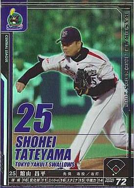【中古】ベースボールヒーローズ/SP/ヤクルト/BBH 2009 覇者 B09S042 [SP ] : 館山 昌平