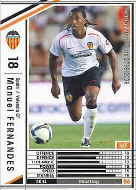 【中古】WCCF/2008-2009 329 : MF マヌエル・フェルナンデス