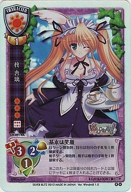 【中古】リセ/K/キャラクター/ういんどみる ベースドエディション1 CH-0919A [K] : 柊 杏璃