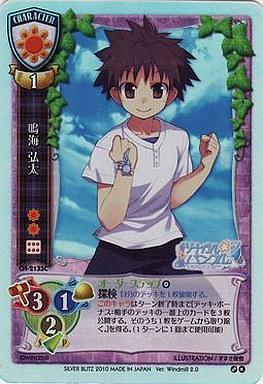 【中古】リセ/K/キャラクター/ういんどみる ベースドエディション1 CH-2135C [K] : 鳴海 弘太