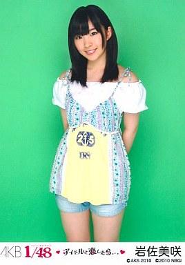 【中古】生写真(AKB48・SKE48)/アイドル/PSP「AKB1/48 アイドルと恋したら…」付録 岩佐美咲(C)チュニックホットパンツ/PSP「AKB1/48アイドルと恋したら…」付録