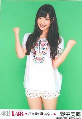 【中古】生写真(AKB48・SKE48)/アイドル/PSP「AKB1/48 アイドルと恋したら…」付録 野中美郷(C)ホットパンツ/PSP「AKB1/48アイドルと恋したら…」付録