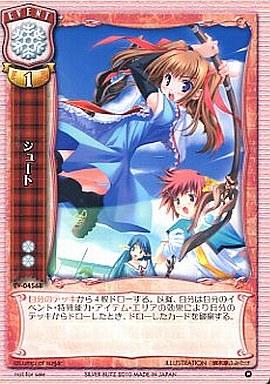 【中古】リセ/プロモ/イベント/リセ オータムキャンペーン2010 EV-0456B [P] : シュート