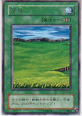 【中古】遊戯王/青眼白龍の伝説 (LB) LB-48 [R] : 草原