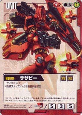 【中古】ガンダムウォー/赤い彗星 SP-13 [R] : サザビー