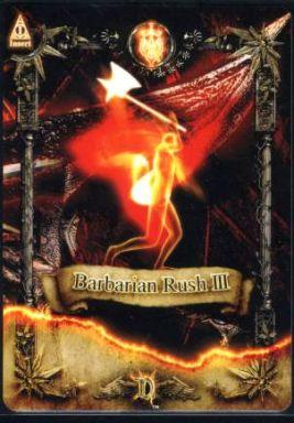 【中古】Quest of D/ [U] : バーバリアンラッシュIII
