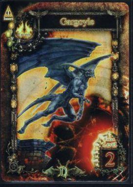 【中古】Quest of D/null [U] : ガーゴイル