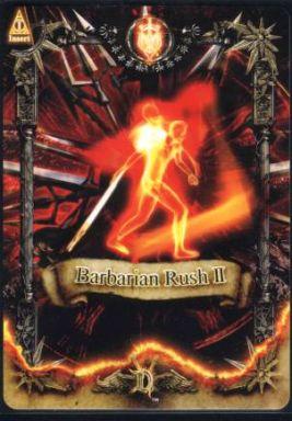 【中古】Quest of D/ [C] : バーバリアンラッシュII