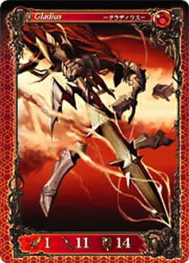【中古】アヴァロンの鍵/アヴァロンの鍵弐 E24 : グラディウス