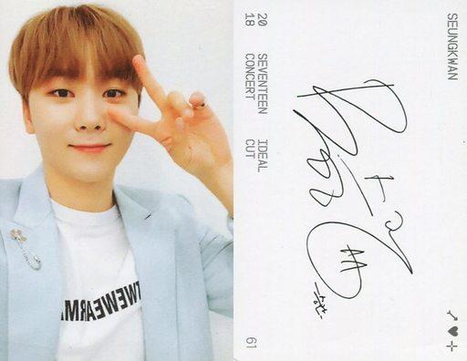 061 : SEVENTEEN/SEUNGKWAN(スングァン)/「2018 SEVENTEEN CONCERT`IDEAL CUT' IN SEOUL」トレーディングカード