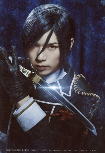 "Kitamura Atsushi (Yagen Toushirou) / Bust Up, Background Blue, Character Shot / ""Blu-ray / DVD Movie"" Token Ranbu-Inheritance-""Deluxe Edition bonus Bromide"