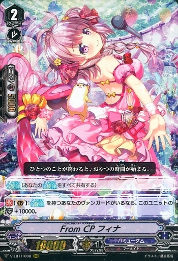 V-EB11/008 [RRR]:From CP フィナ
