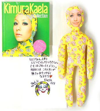 【中古】女性アイドル写真集 通販限定版)木村カエラアーティストブック Collection Kimura Kaela