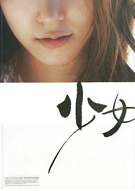 【中古】女性アイドル写真集 少女時代1st.写真集 in Tokyo