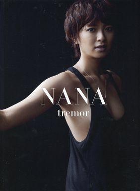 【中古】女性アイドル写真集 榮倉奈々写真集 NANA -tremor-