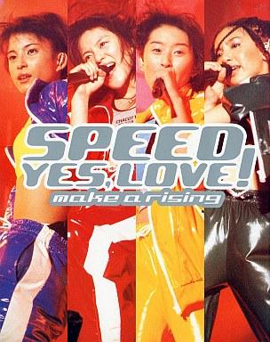 【中古】女性アイドル写真集 SPEED YES.LOVE! make a rising