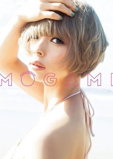 【中古】女性アイドル写真集 生写真欠)最上もが2nd写真集 『MOGAMI』