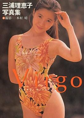 三浦理恵子の画像 p1_20
