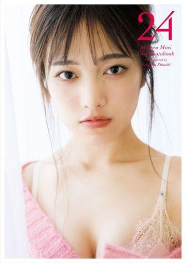 扶桑社 新品 女性アイドル写真集 26時のマスカレイド 森みはる1st写真集