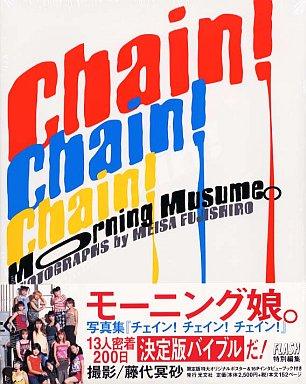 【中古】女性アイドル写真集 モーニング娘。Chain!Chain!Chain!