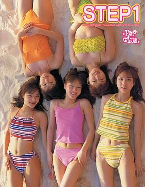 【中古】女性アイドル写真集 HOP CLUBファースト写真集 STEP1